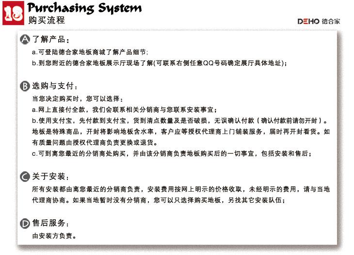 13-Purchasing-System8529.jpg