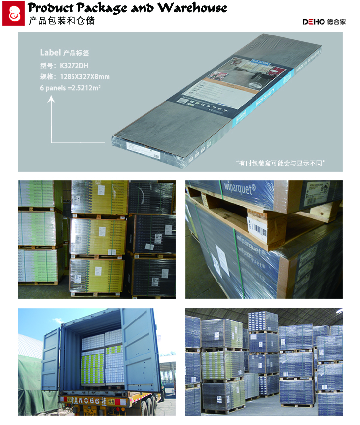 8 Product Package and Warehouse 8573.jpg