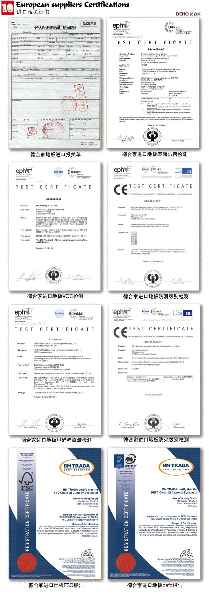 10-European-suppliers-Certifications.jpg