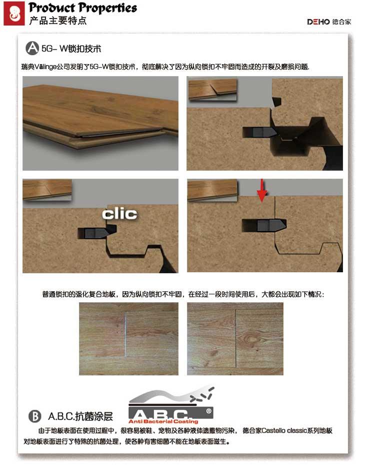 3-products-properties.jpg