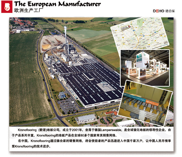 5-The-European-Manufacturer.jpg